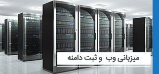 host-domain.jpg
