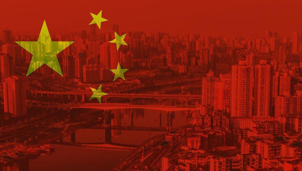 امنیت سایبری در چین
