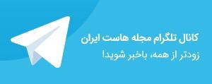 mag-telegram.jpg