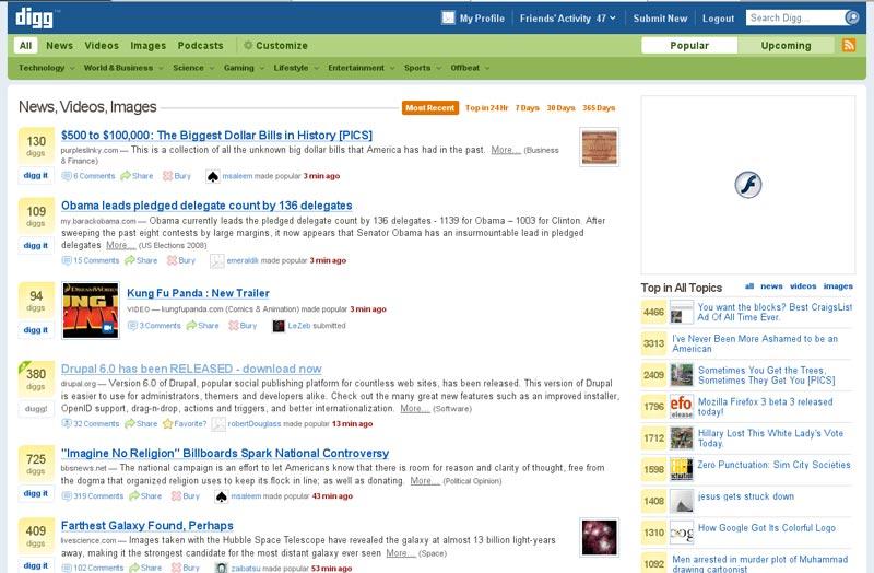 نسخه قدیمی سایت digg