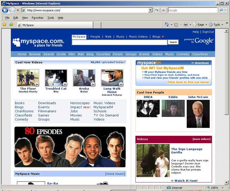 نسخه قدیمی اینترنت اکسپلورر و مای اسپیس