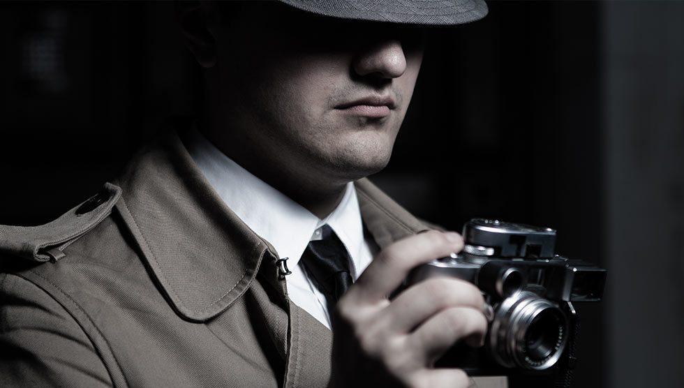 جاسوسی اطلاعات