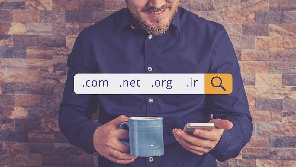 راهنمای فروش دامنه اینترنتی