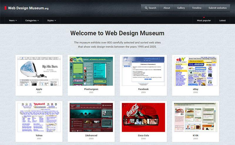 موزه طراحی سایت
