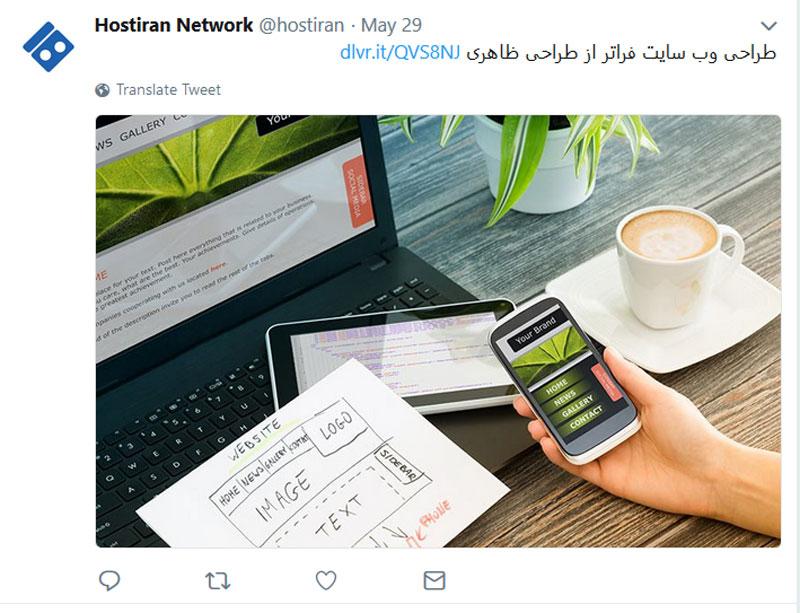 وبلاگ در رسانه اجتماعی