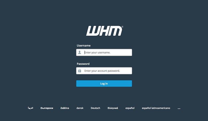 صفحه whm