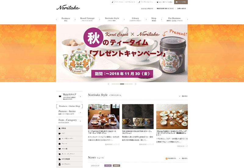 استفاده از عناصر جذاب در وب سایت