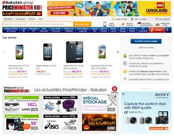فروشگاه اینترنتی priceminister