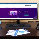 اهمیت طراحی مناسب وبسایت - قسمت 1