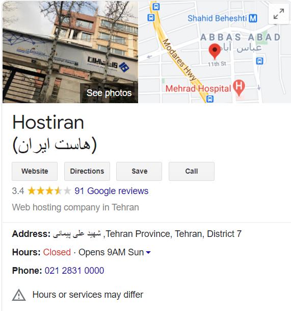 در Google Business حساب ایجاد کنید