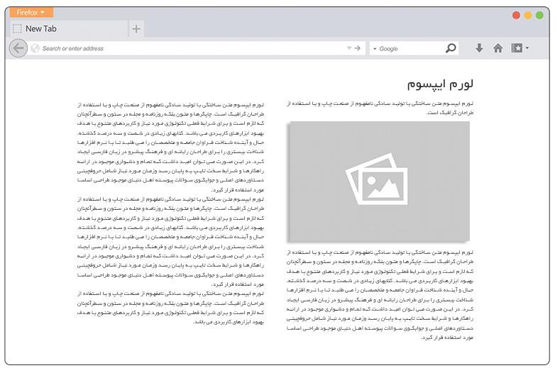 نمایش ستون های چندگانه و تصویر سایه دار modernizer در مرورگر فایرفاکس