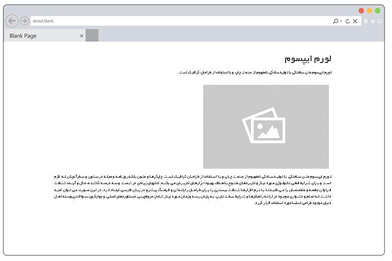 عدم نمایش ستون های چندگانه و تصویر سایه دار در مرورگر اینترنت اکسپلورر