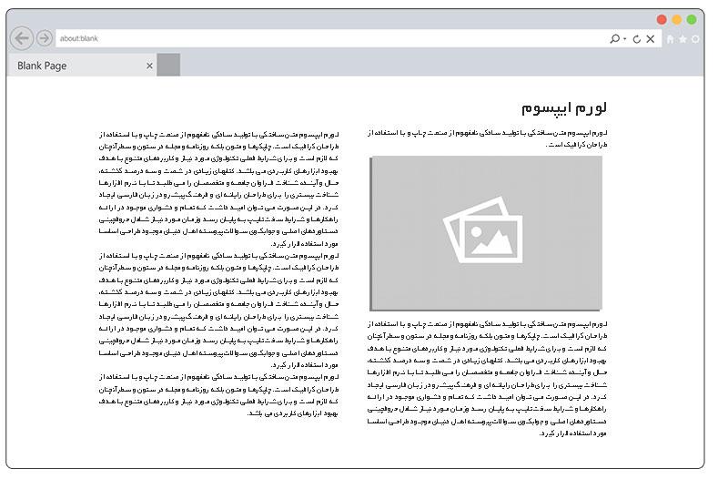 استایل جایگزین به کمک Modernizr و نمایش در مرورگر اینترنت اکسپلورر